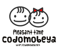 codomobeya(こどもべや)