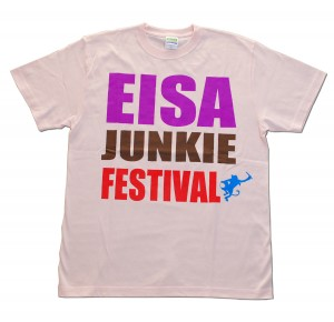 EISA JUNKIE FESTIVAL(LP)