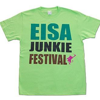 EISA JUNKIE FESTIVAL(RG)