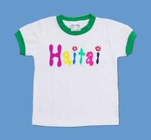 Haitai(キッズ)