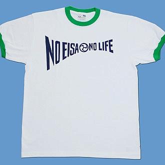 NO EISA NO LIFE