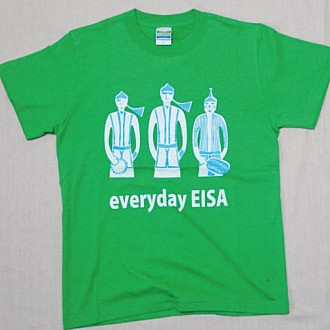 everyday EISA 2014