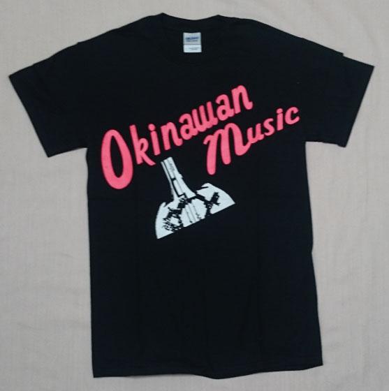 Okinawan Music 三線 2014