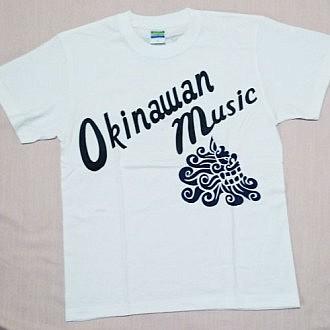 Okinawan Music シーサー 2014