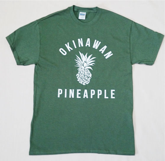 OKINAWAN PINEAPPLE 2015