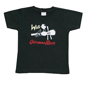 WAO OkinawanMusic (キッズ)